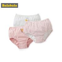 巴拉巴拉宝宝裤女棉冬季新款小童短裤小女孩卡通纯棉三条装