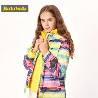 巴拉巴拉女童棉服儿童棉衣童装2019新款秋冬中大童三合一外套加厚