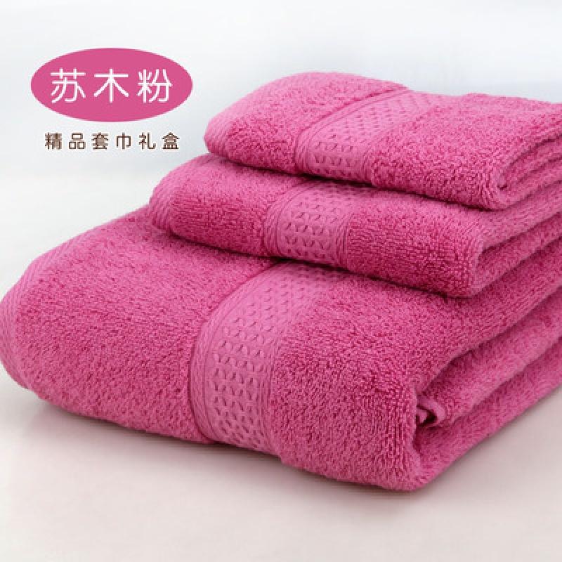 君别加大加厚家用毛巾浴巾礼盒三件套装酒店宾馆生日礼品结婚回礼 玫