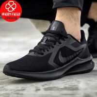 幸运叶子 Nike耐克鞋秋季新款网面跑步鞋赤足男鞋休闲鞋跑鞋CI9981-002