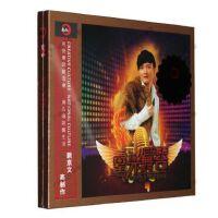 原装正版音乐 发烧碟片 星光大道 白玛多吉 星光舞台 DSD CD车载CD