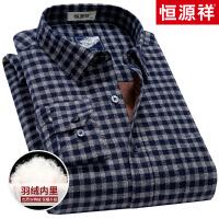 恒源祥男士羽绒衬衫中年休闲方领加厚衬衣冬装新款羽绒保暖男寸衣