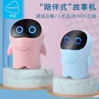 智能儿童故事机0-1-3-6岁宝宝AI早教机充电音乐男孩女生益智玩具