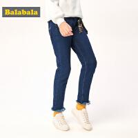 【2件4折价:87.6】巴拉巴拉童装女童裤子2019新款秋冬儿童牛仔裤中大童洋气加绒保暖