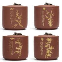 茶叶罐陶瓷家用小号茶罐紫砂茶叶罐陶瓷密封罐小号中号存储罐家用便携存茶罐茶叶盒