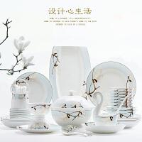 碗碟套装 家用骨瓷餐具套装景德镇陶瓷瓷器碗筷高档欧式碗盘组合