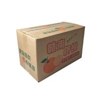 橙子包装箱 纸箱10斤20斤装通用快递箱子特硬水果包装盒礼盒 20斤装七层特硬 赣南脐橙款20斤装
