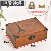 木盒子复古带锁收纳盒质桌面收纳盒杂物小箱子密码木箱子家用 巴黎铁塔 中号