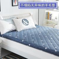 日式羊毛床垫榻榻米1.8m床加厚双人床褥子1.5米垫被单人学生被褥质量媲美慕斯喜临门顾家