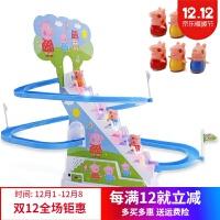 益智玩具礼物儿童玩具宝宝0-1-3-6周岁以上男孩子2女孩4小孩5女童开发智力