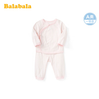 【2.26超品 3折价:47.7】巴拉巴拉儿童衣服宝宝春秋套装女童新生儿内着两件套男童打底内穿