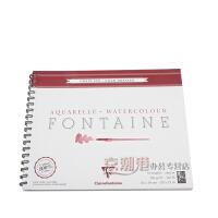 法国 Clairefontaine 克莱方丹 Fontaine 棉圈装冷压中纹水彩本
