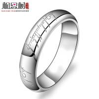 相思树 925纯银可刻字男士戒指 魔戒食指戒欧美时尚简约个性尾戒指环 送男友礼物