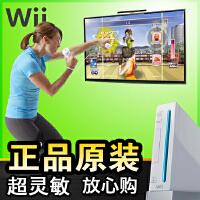 任天堂wii体感游戏机 家用电视will互动感应运动健身电玩 全新原装