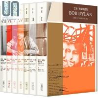 巴布狄伦歌诗集套书 港台原版 Bob Dylan 大块文化 2016诺贝尔文学奖得主作品 中英对照