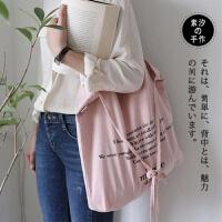 新款DIY系带字母帆布包环保袋韩国学院风单肩帆布女包斜挎包大容量 薄款 白色款 其他
