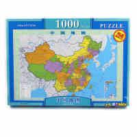 蓝鹰童之宝中国地图世界地图平面拼图成人拼图1000片地图拼图
