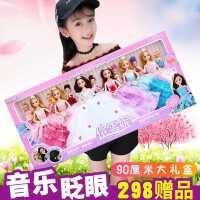 黛�{芭比洋娃娃套�b大�Y盒女孩�和�玩具公主�Q�b生日�Y物�粝牒勒�
