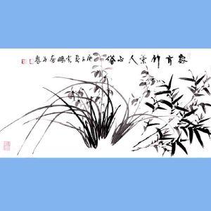 中国青年美术家协会常务理事,国家一级美术师,中国山水画院专业画家,山东省美协会员高云鹏(家有竹兰)