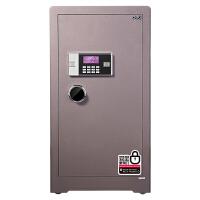 得力保险箱/保管箱系列27301办公电子密码保险盒家用大型入柜式保险箱