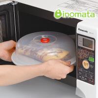 日本 保鲜盖冰箱微波炉碗盖盘盖防油塑料盖加热盖 可挂菜罩