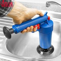 萌味 马桶吸 家用下水道疏通器地漏工具厨房厕所管道堵塞疏通机器皮搋子 蓝色 均码