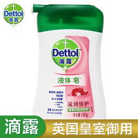 Dettol滴露滋润倍护抑菌洁肤露-液体皂