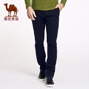 骆驼男装 秋季新款时尚纯色商务休闲长裤子修身小脚休闲裤男