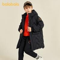 【3件4折:255.6】巴拉巴拉童�b�和�羽�q服男童2020新款秋冬中大童外套中�L款保暖男