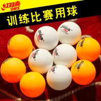 �t�p喜乒乓球三星�一星二星比���用球+白�S色 ppq正品40mm