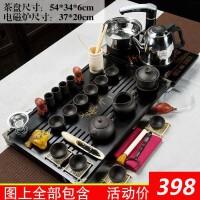 20191214101424547紫砂功夫茶具套装整套家用茶壶茶杯实木茶盘全套自动电热磁炉