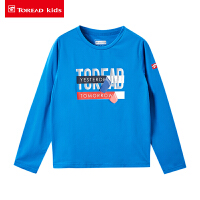 【折后价:99元】探路者童装 2020春夏户外男童速干排汗长袖T恤QAJI83006