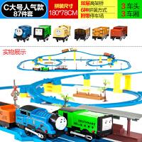 奋发托马斯小火车套装电动轨道男孩儿童玩具火车轨道车汽车赛车小