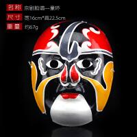 京剧脸谱成人儿童面具全脸纸浆变脸表演面具装饰挂件面具