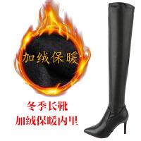 秋冬季女靴性感包腿显瘦长筒靴尖头细跟高筒靴高跟过膝长靴马丁靴 无