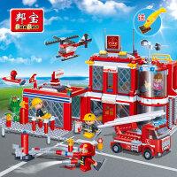 【小颗粒】邦宝益智拼插儿童积木玩具创意建筑城市房消防总部8311