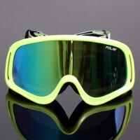 滑雪镜大视野登山防风护目镜男女日夜场滑雪眼镜