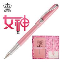 duke公爵钢笔女士生签字名单笔COSMOS系列礼盒装学生练字定制刻字