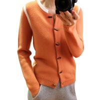 春秋新款圆领羊绒开衫女短款加厚外套纯色百搭宽松针织毛衣