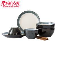 白领公社 碗盘 2人食10头西式家用碗盘筷餐具套装筷创意饭汤面碗个性陶瓷菜盘子
