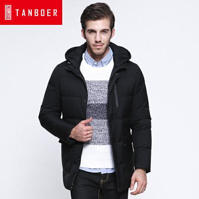 坦博尔中长款轻薄羽绒服男士新款可脱卸帽商务绅士羽绒外套TF3387初冬来袭 温暖相随