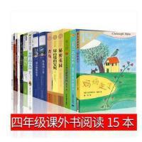 四年级课外书阅读书籍15册妈妈走了秘密花园青鸟正版小学生昆虫记男生贾里獾的礼物极地特快天空在脚下00