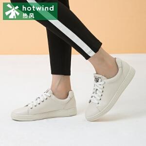 热风hotwind2018秋季新款学院风平底板鞋女系带深口休闲鞋女士H13W7308