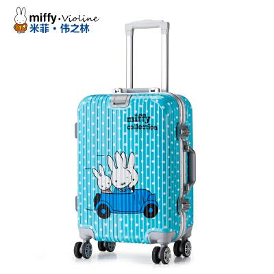 Miffy/米菲2016秋冬新款学生卡通行李箱 韩版萌免旅行箱 拉杆箱潮
