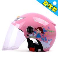 野马207夏季儿童头盔男女童电动车安全帽四季可爱卡通小孩半盔