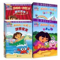 爱探险的朵拉 和妈妈一起读16册 3-6-9岁儿童漫画绘本故事书 幼儿园宝宝启蒙早教图画书 央视热播动画片少儿童探险故