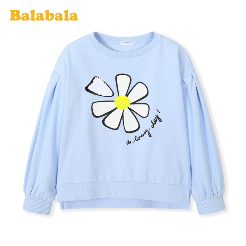 巴拉巴拉儿童卫衣女童上衣2020新款春装中大童童装甜美韩版透气潮