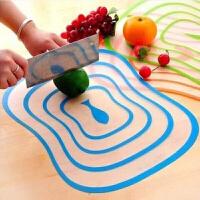 【4个大号装】磨砂透明切菜板 切水果 切肉厨房擀面板防磨防滑大号塑料砧板垫片