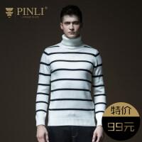PINLI品立2020秋冬新款保暖修身撞色条纹高领针织衫毛衣男翻领