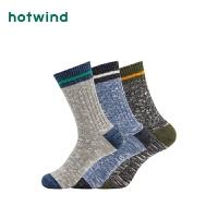 Hotwind2018年秋季新款男士花纱抽条高帮袜P083M8403